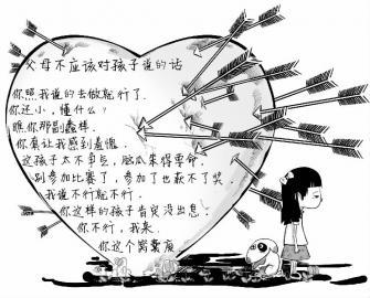 漫画 胡义翔