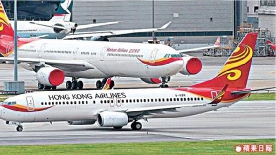图:香港警方接到报案称,一架由上海飞往香港的客机上,一名28岁空姐被非礼。